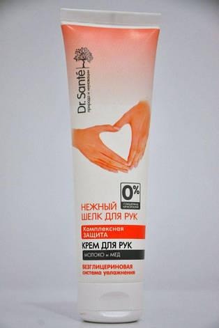 Крем для рук Комплексная защита. Молоко и Мед  Dr. Sante Нежный шелк  90мл., фото 2