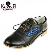 Туфли 760-Y0362 (33-38)