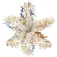 Снежинка 3D фольга 40 см декор новогодний