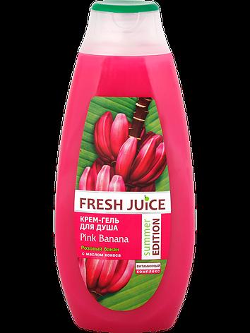 Крем-гель для душа Pink Banana (Розовый банан) Fresh Juice 400мл., фото 2