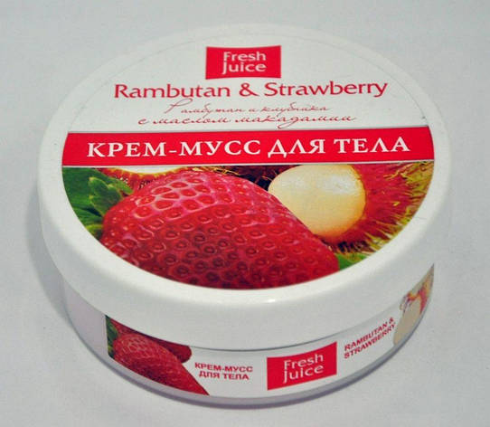 Крем-мусс для тела Rambutan & Strawberry (Рамбутан и Клубника) С маслом макадамии Fresh Juice 225мл., фото 2