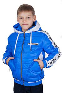 Демисезонные куртки и ветровки для мальчиков