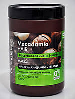 """Маска для волос """"Восстановление и защита"""" для ослабленных волос Dr. Sante Macadamia Hair 1л."""