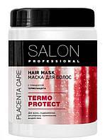 Маска для волос Термозащита SALON Prof  NEW 1л.