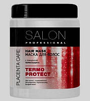 Маска для волос Термозащита SALON Prof  NEW 500мл.