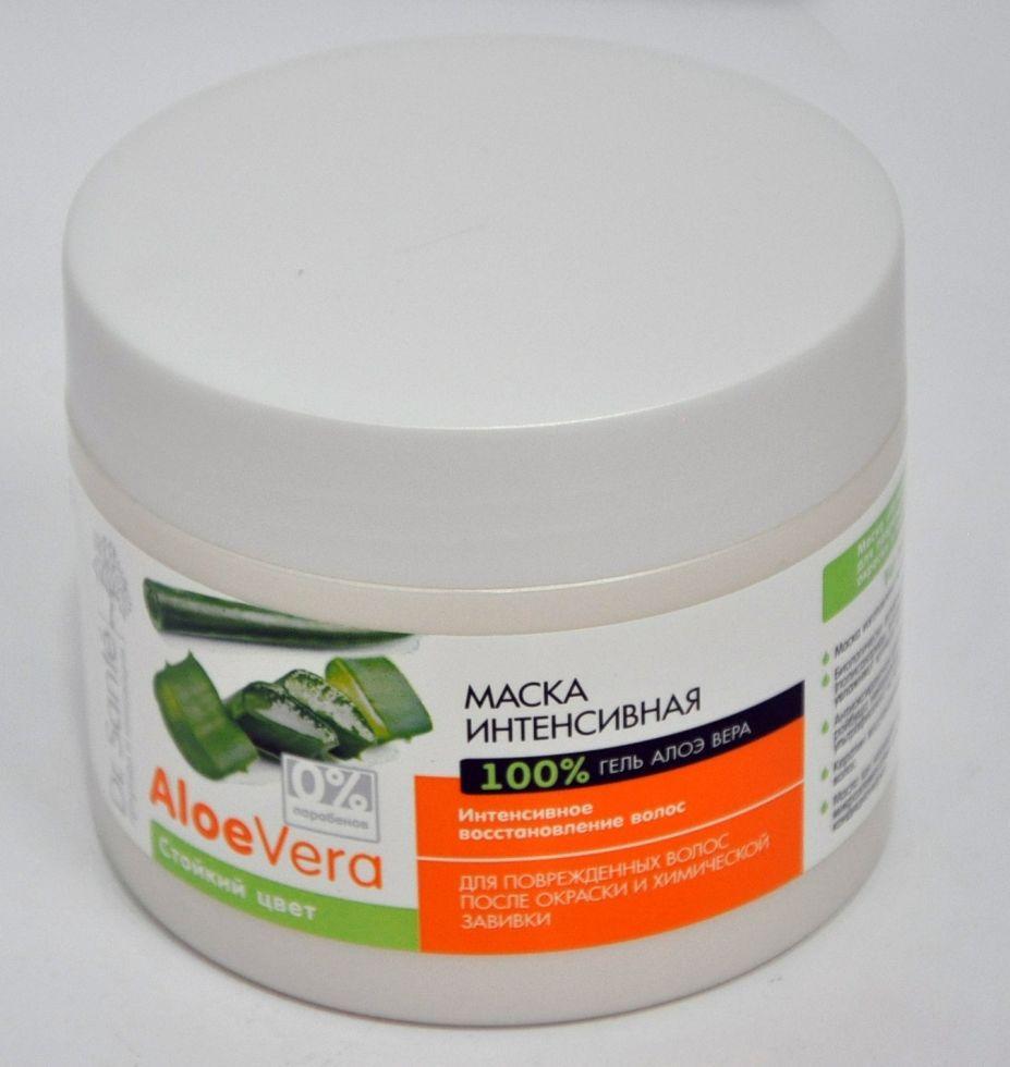 """Маска для поврежденных волос после окраски и химической завивки """"Интенсивная"""" Dr. SANTE Aloe Vera 300мл."""