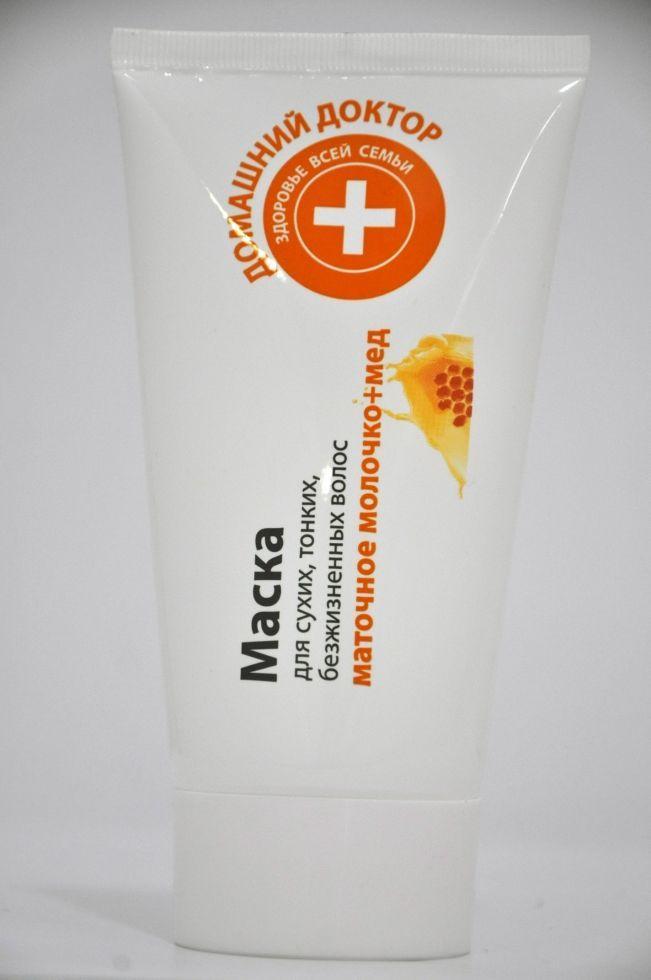 Маска для сухих тонких безжизненных волос Маточное молочко + мед  Домашний Доктор 150мл.