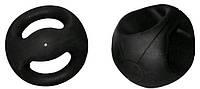 Мяч медицинский (медбол) с рукоятками 5кг