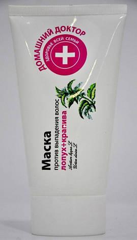 Маска против выпадения волос Лопух + крапива  Домашний Доктор 150мл., фото 2