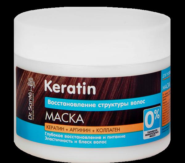 Маска для тусклых и ломких волос Keratin Dr. SANTE 300мл.