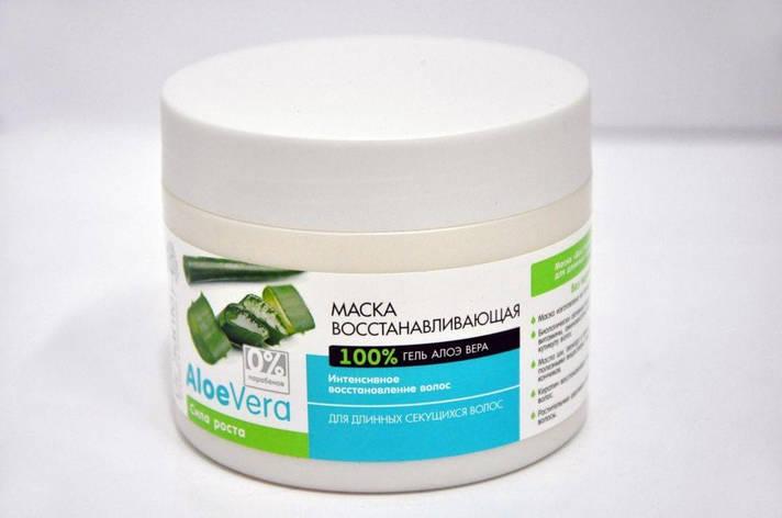Маска против выпадения волос «Восстанавливающая» Для длинных секущихся волос Dr. SANTE Aloe Vera 300мл., фото 2