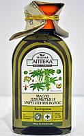 Масло для мытья и укрепления волос Касторовое Зеленая Аптека 250мл.