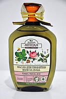 Масло для принятия ванн и душа Сандал, нероли, роза 3в1 Зеленая Аптека 250мл.