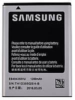 Аккумулятор к телефону Samsung EB494358VU 1350mAh