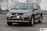 Кенгурятник Suzuki Grand Vitara 2005-2014 гг (ST-WT-15 нерж)