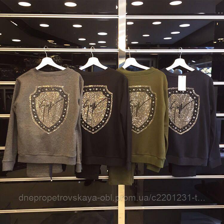 Турецкий прогулочный спортивный костюм большие размеры. Спортивные костюмы из турции в Украине опт розница