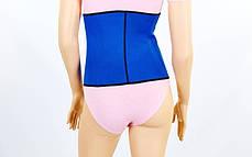 Пояс утягивающий талию SKULPTING CLOTHES 132 , фото 2