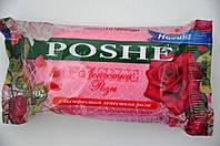 """Мыло туалетное  """"Лепестки Розы""""  Poshe 90гр."""