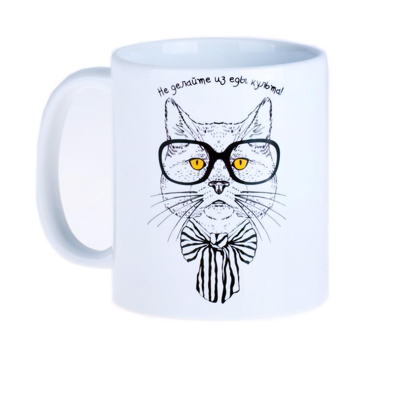 """Чашка с котом """"Не делайте из еды культа"""""""