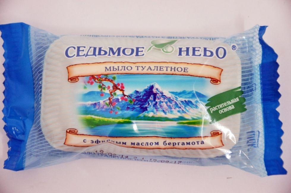 Мыло туалетное Гармония с эфирным маслом бергамота Седьмое небо 70гр.
