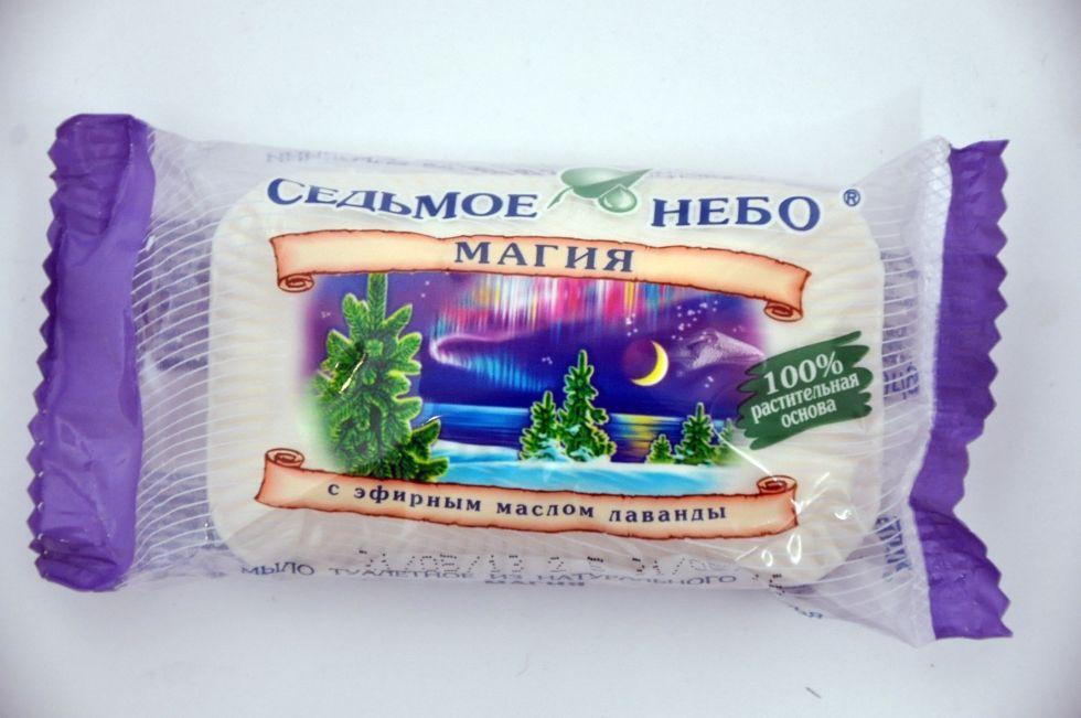 Мыло туалетное Магия с эфирным маслом лаванды Седьмое небо 70гр.