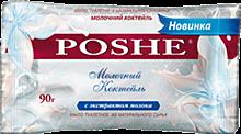 Мыло туалетное Молочний Коктейль  POSHE 90гр., фото 2