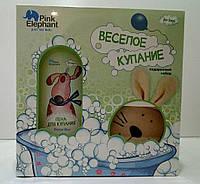 """Набор подарочный """"Веселое купание"""" For boys PINK ELEPHANT"""