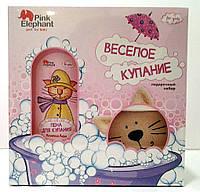 """Набор подарочный """"Веселое купание"""" For girls  PINK ELEPHANT"""