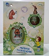 """Набор подарочный """"Мыльное развлечение""""  For boys  PINK ELEPHANT"""
