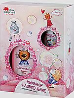 """Набор подарочный """"Мыльное развлечение"""" For girls PINK ELEPHANT"""