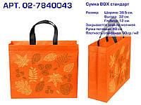 """Эко сумка ВОХ (02) standart """"Осень"""". Арт. 02-7840043. КОРОТКАЯ РУЧКА"""