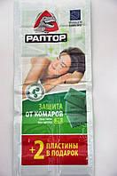 Пластины от комаров без запаха Раптор 12шт.