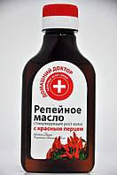 Репейное масло стимулирующее рост волос с красным перцем  Домашний доктор 100мл.