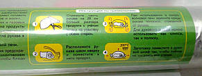 Рукав для запекания БЛЕСК 3м., фото 2