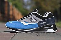 New Balance 1500 Натуральная замша