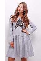 Женское нарядное светло-серое платье с нашивкой и пайетками