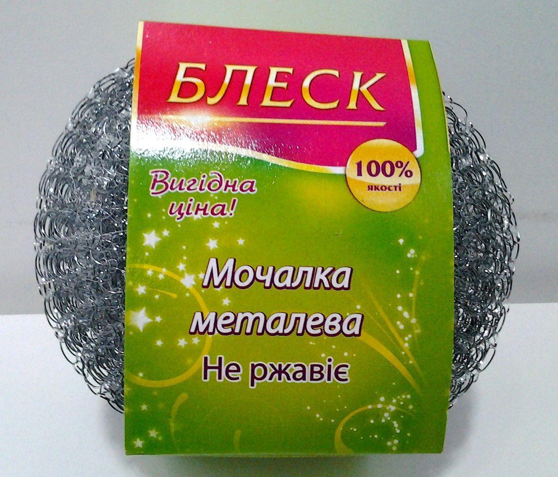 Скребок-мочалка металлическая кухонная БЛЕСК  3шт.