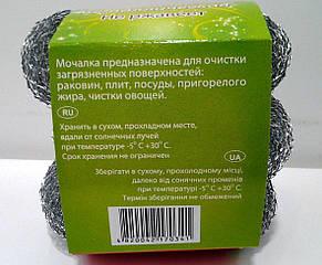 Скребок-мочалка металлическая кухонная БЛЕСК  3шт., фото 2
