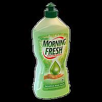 Средство для мытья посуды суперконцентрат Алоэ Вера Morning Fresh 900мл.