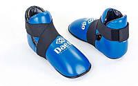Футы для кикбоксинга, тхэквондо PU DAEDO  (р-р S-XL, синий, крепление резиновая лента)