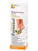 Тальк жидкий  для ног  Farnesol Ельфа 75мл.