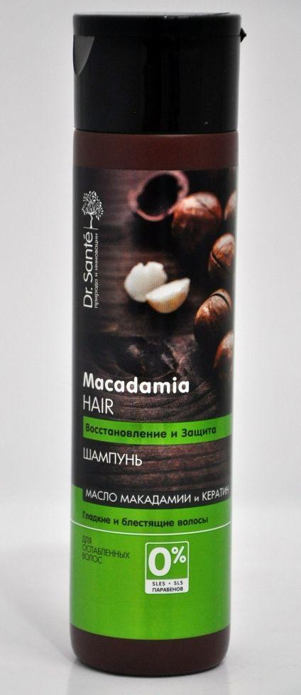 """Шампунь для волос """"Восстановление и защита"""" для ослабленных волос Dr. Sante Macadamia Hair 250мл."""