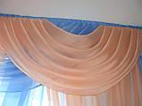 Ламбрекен Сваг Голубой с персиком 2,5м, фото 2