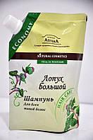 Шампунь для всех типов волос Лопух большой Зеленая Аптека дой-пак 200мл.