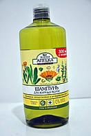 Шампунь для жирных волос Календула и Розмариновое масло Зеленая Аптека  1л.
