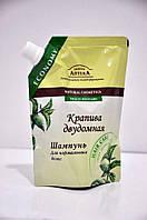 Шампунь для нормальных волос Крапива двудомная Зеленая Аптека дой-пак 200мл.