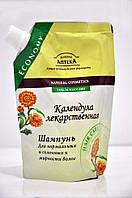 Шампунь для нормальных и склонных к жирности волос Календула лекарственная Зеленая Аптека дой-пак 200мл.