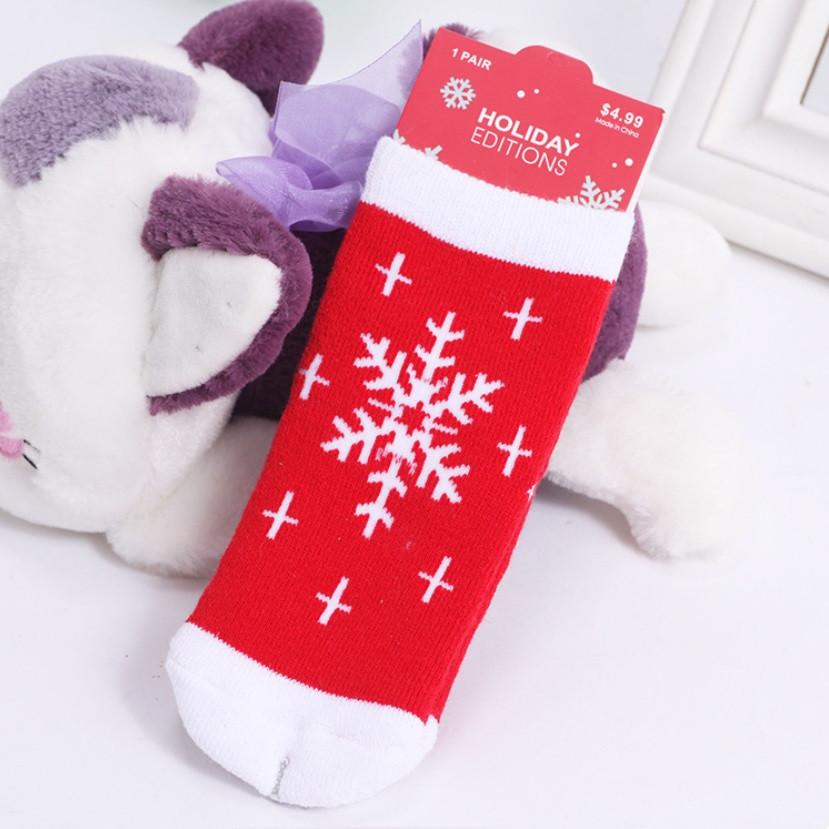 Носочки детские махровые новогодние