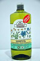 Шампунь для окрашенных и мелированных волос Ромашка и льняное масло Зеленая Аптека 1л.