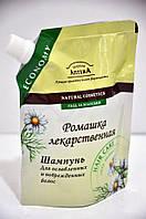 Шампунь для ослабленных и поврежденных волос Ромашка лекарственная Зеленая Аптека дой-пак 200мл.